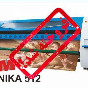 K805 – دستگاه چاپ بنر و فلکس عرض 5 متر
